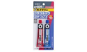 EP001N(弾性エポキシ接着剤)