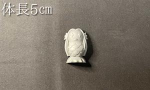 あまびえの型Sサイズ5cm:VformerLab用